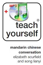 Teach Mandarin