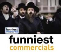 Funniest Commercial